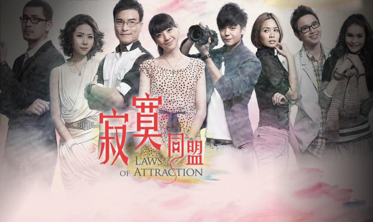 lawofattraction2 poster.jpg