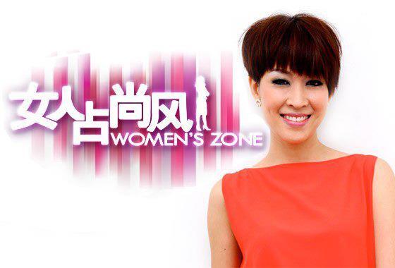 mayjune_womenzone.jpg
