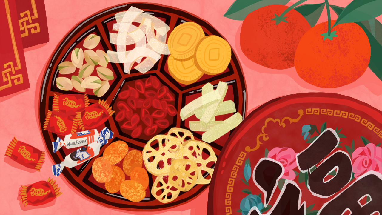 Flo Leung illustration Chinese New Year Candy.jpg