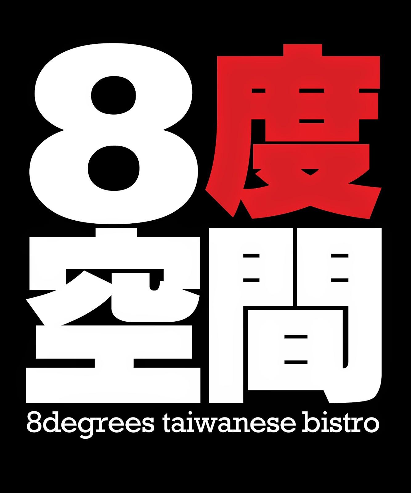 8 Degrees Taiwanese Bistro.jpg