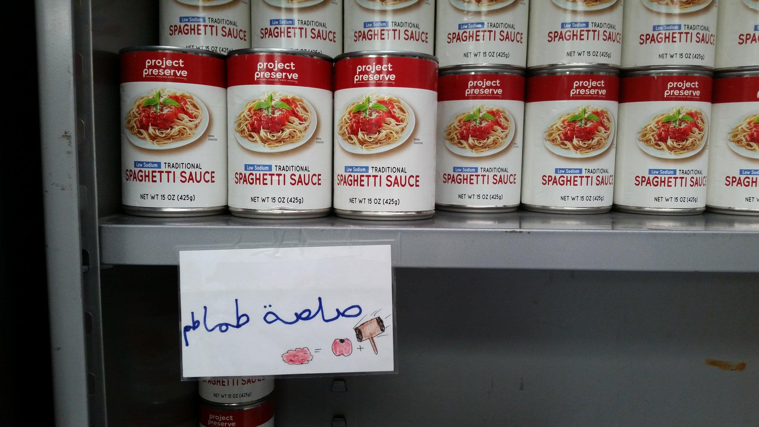 CHS Food Pantry