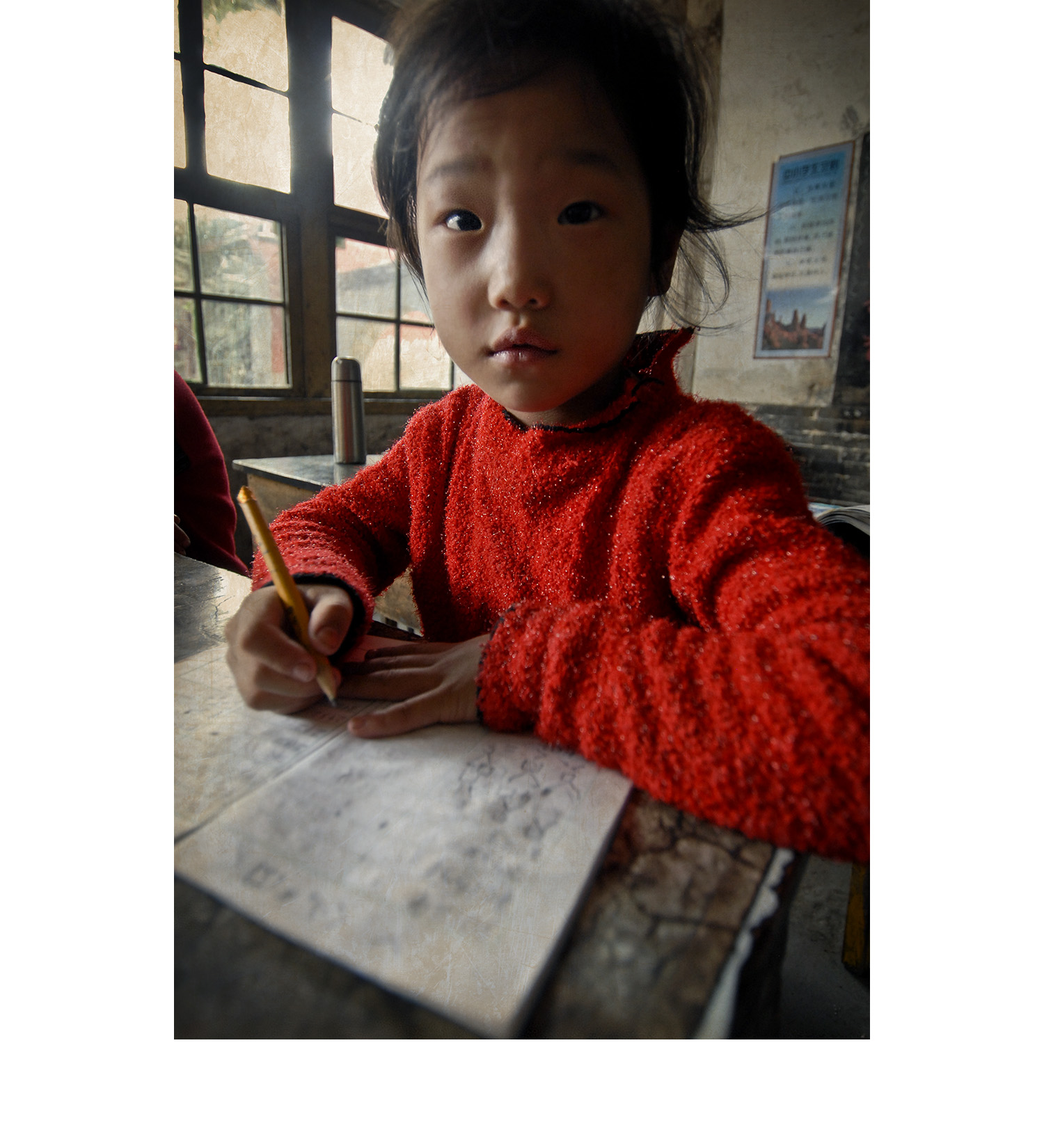 China_school.jpg