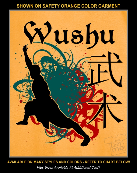 NEO_mar043_wushu_450.jpg