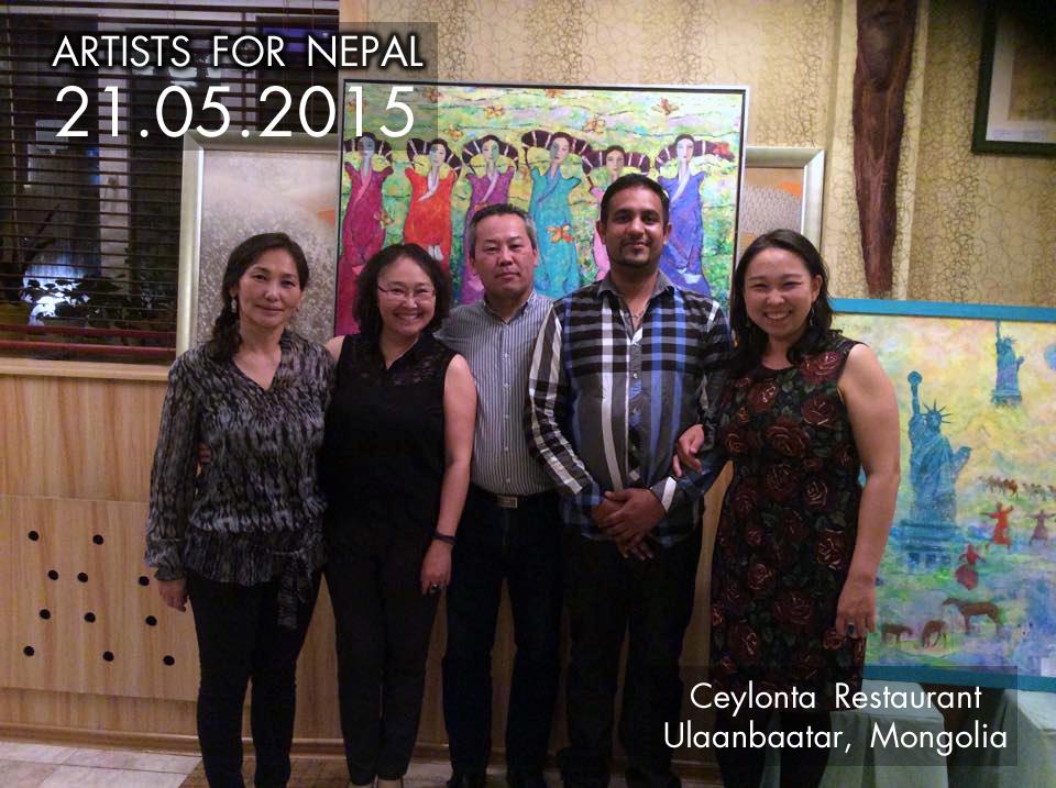 Nepal appeal Mongolia 14.jpg