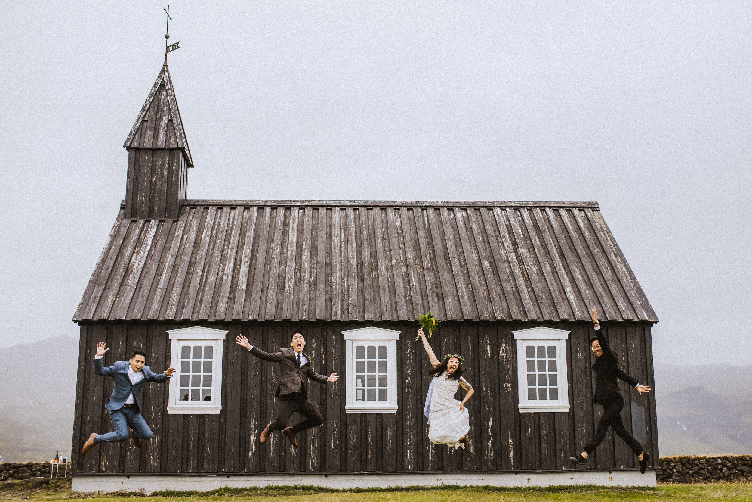 Best-wedding-photographer-in-iceland-kristin-maria39.jpg