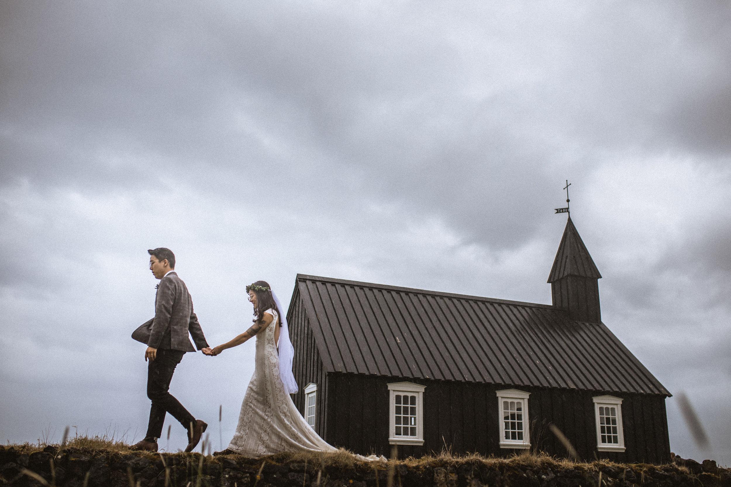 Best-wedding-photographer-in-iceland-kristin-maria129.jpg