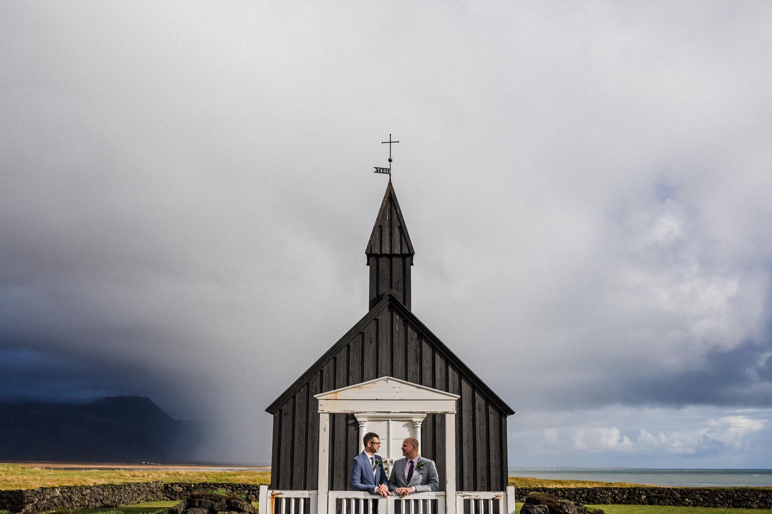 Best-wedding-photographer-in-iceland-kristin-maria82.jpg