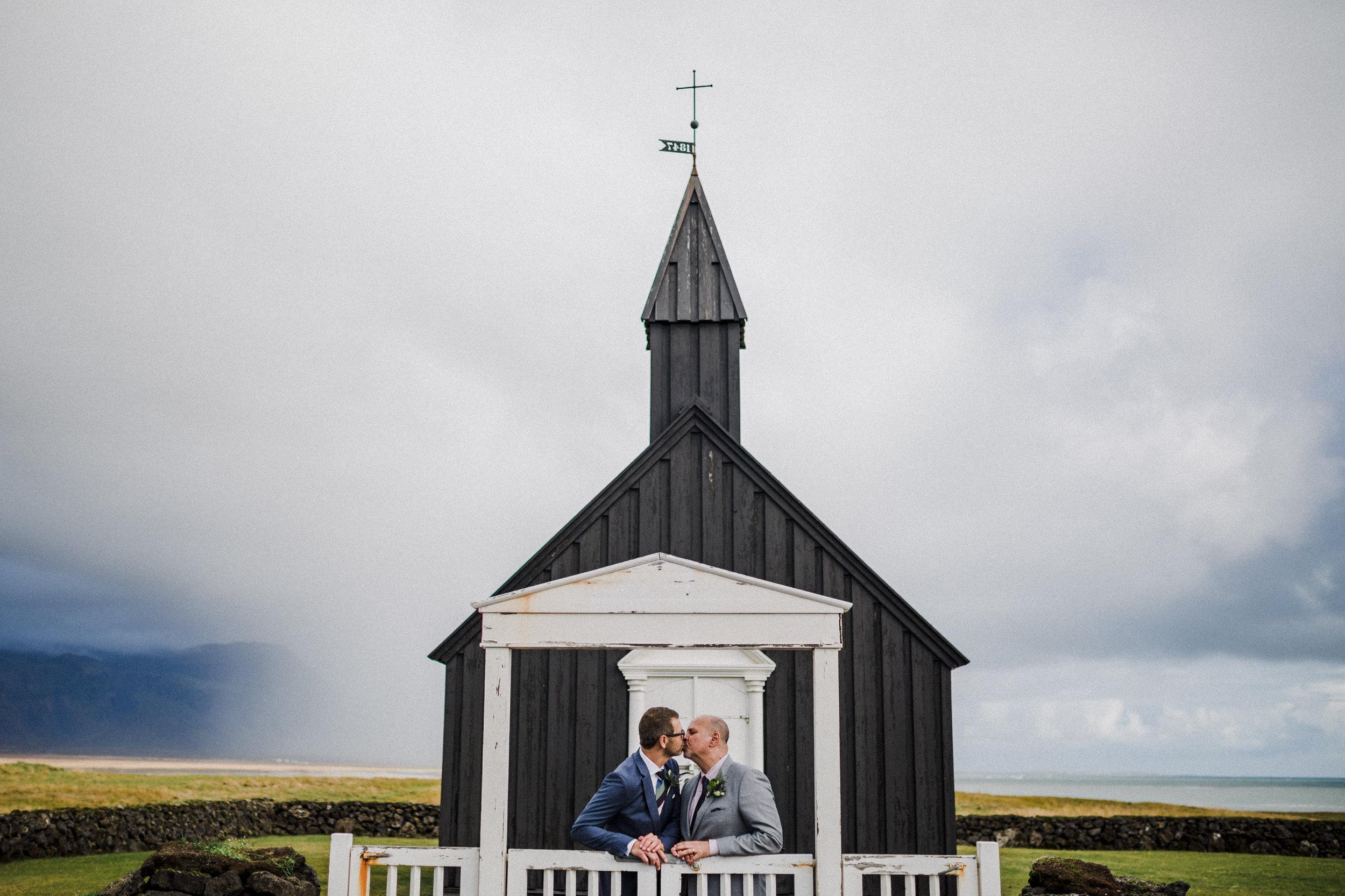 Best-wedding-photographer-in-iceland-kristin-maria83.jpg