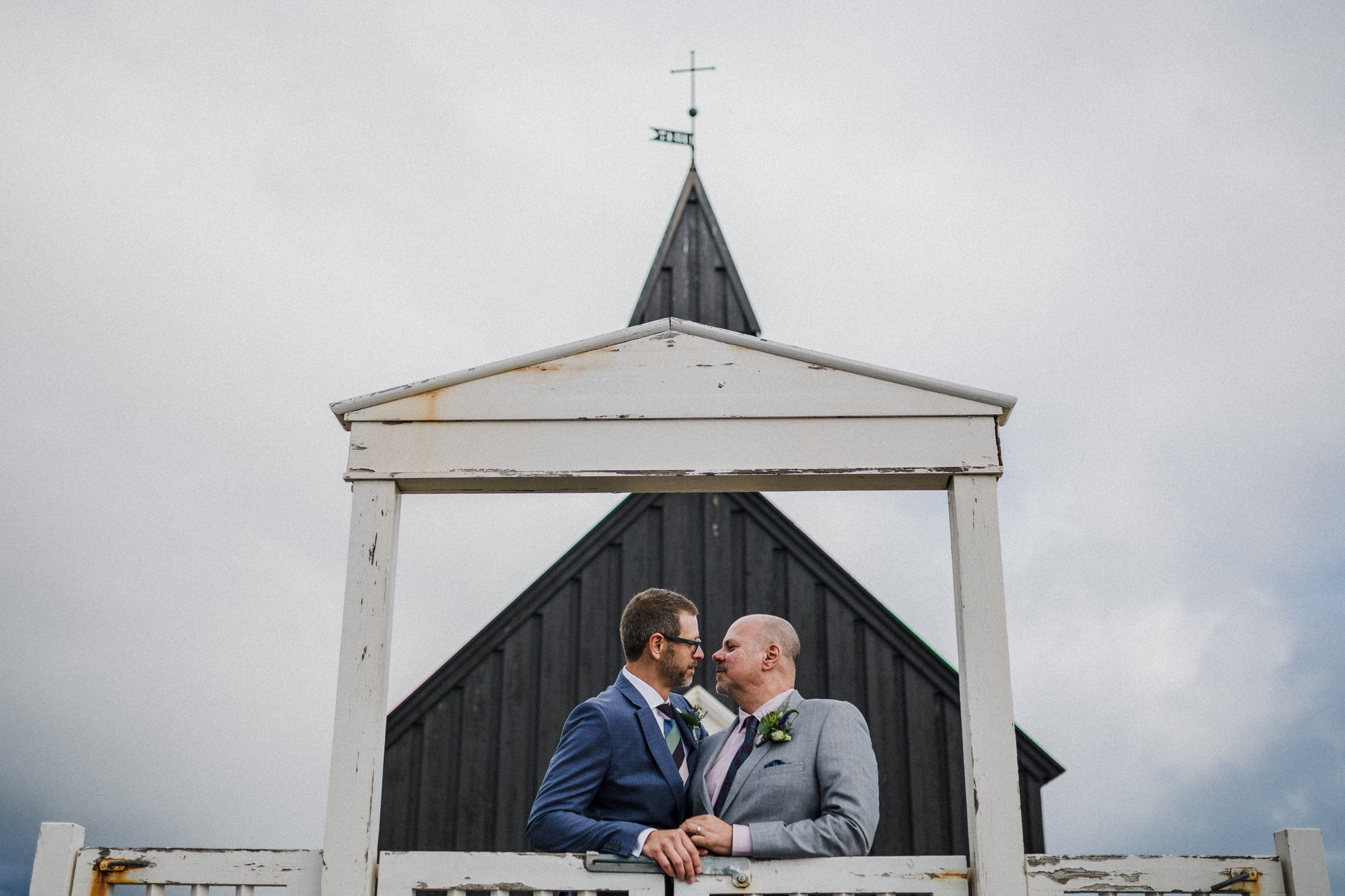 Best-wedding-photographer-in-iceland-kristin-maria84.jpg