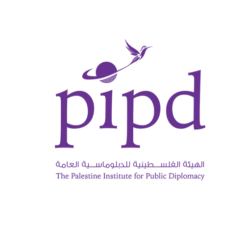 PIPDLogos.png