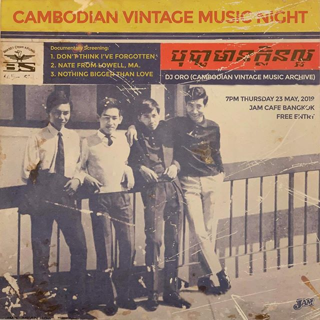 "Tonight in Bangkok - our short film ""Nothing Bigger Than Love"" plays alongside two other films about Cambodia's golden age of rock at the JAM Cine Club. The film tells the story of Oum Rotanak Oud (ORO) and the Cambodian Vintage Music Archive, which strives to uncover music lost during the Khmer Rouge genocide, even securing copyright for the artists' families and creating digi copies. DJ ORO himself hosts the night and spins some records! Me and co-Director @b.nugs actually wandered into a Japanese noise show at JAM cafe after filming with ORO years ago, so it's cool to see the film end up there. Edited on a chance by @joy.elaine.davenport #bangkok #sinnsisamouth"