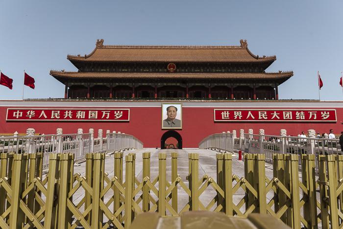 IMPERIAL CITY BEIJING