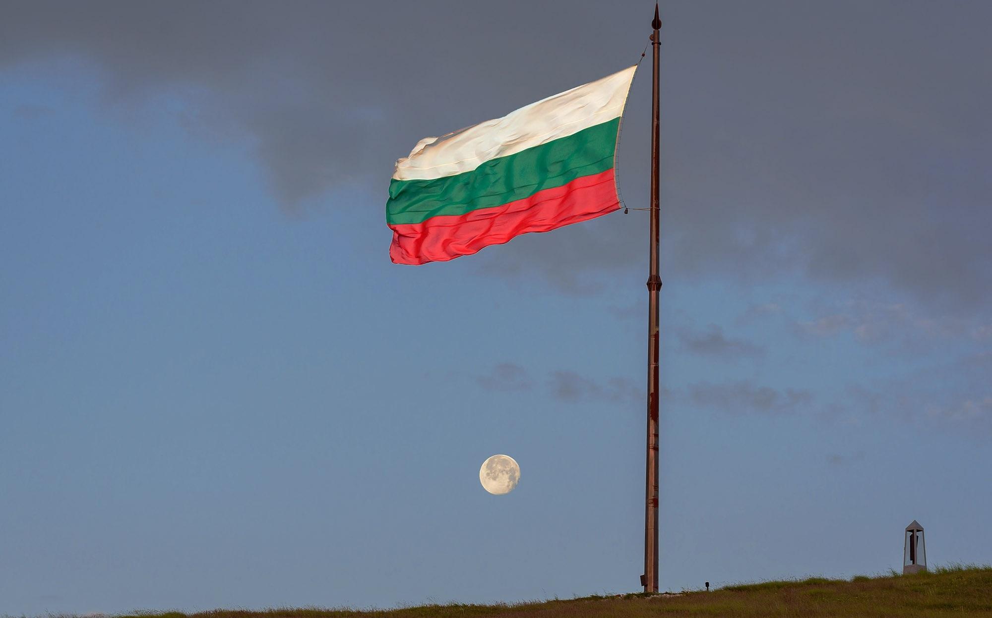 bg-flag-2018-2.jpg