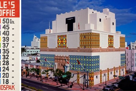 wolfsonian-more-is-more.jpg