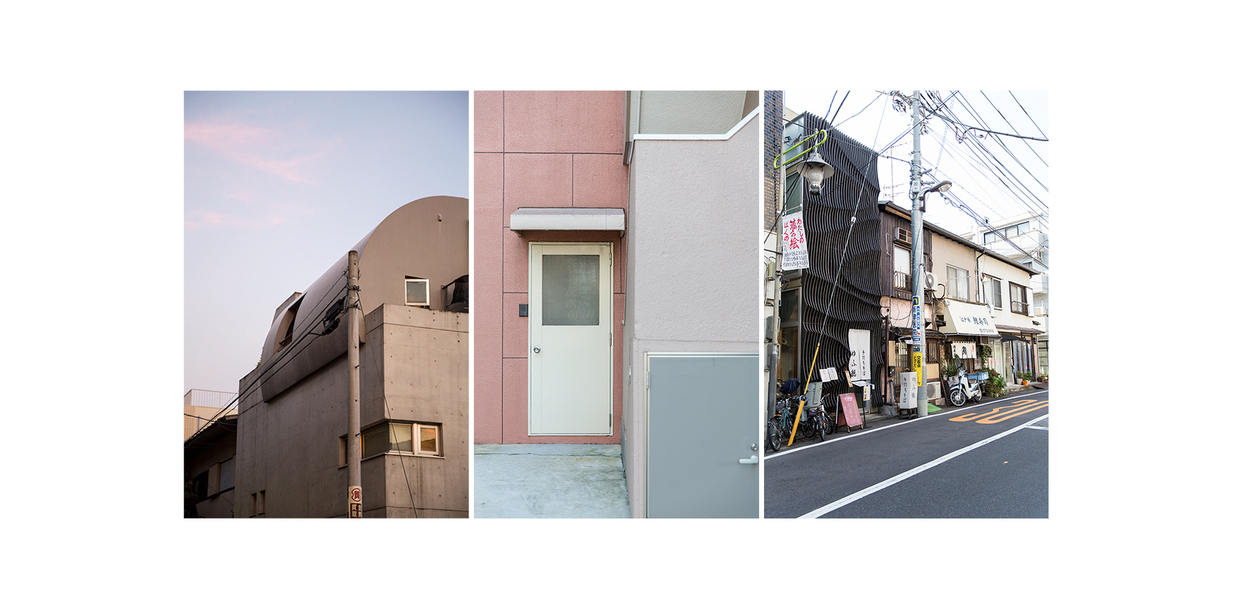 Meguro.jpg
