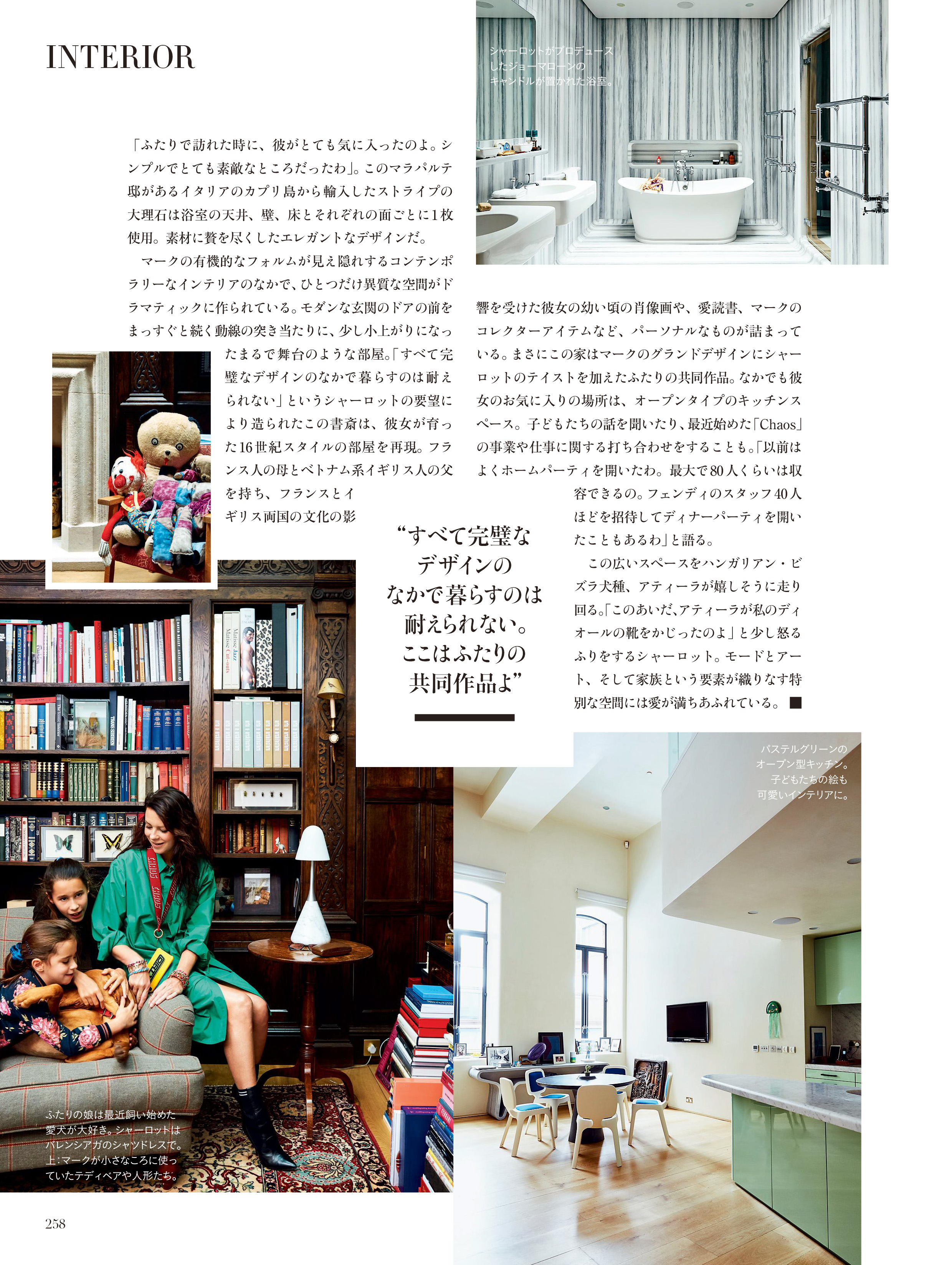 Harper's Bazar Japan