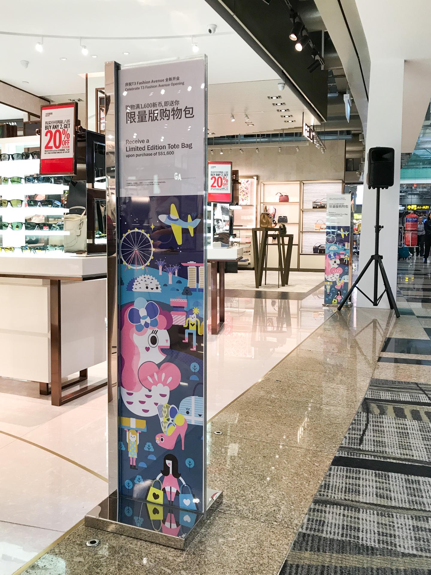 DFS-store8.jpg