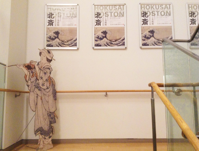 Hokusai musician at the Kitakyushu Museum of Art, Riverside Gallery