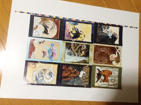 Postcards, new & reprints - Color Proof
