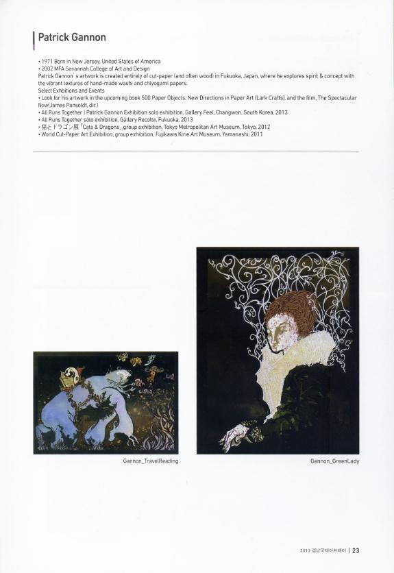 Gyeongnam International Art Fair 2013 Catalogue - interior