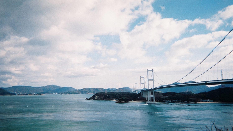 2007_Trip_Imabari_Bridge.jpg