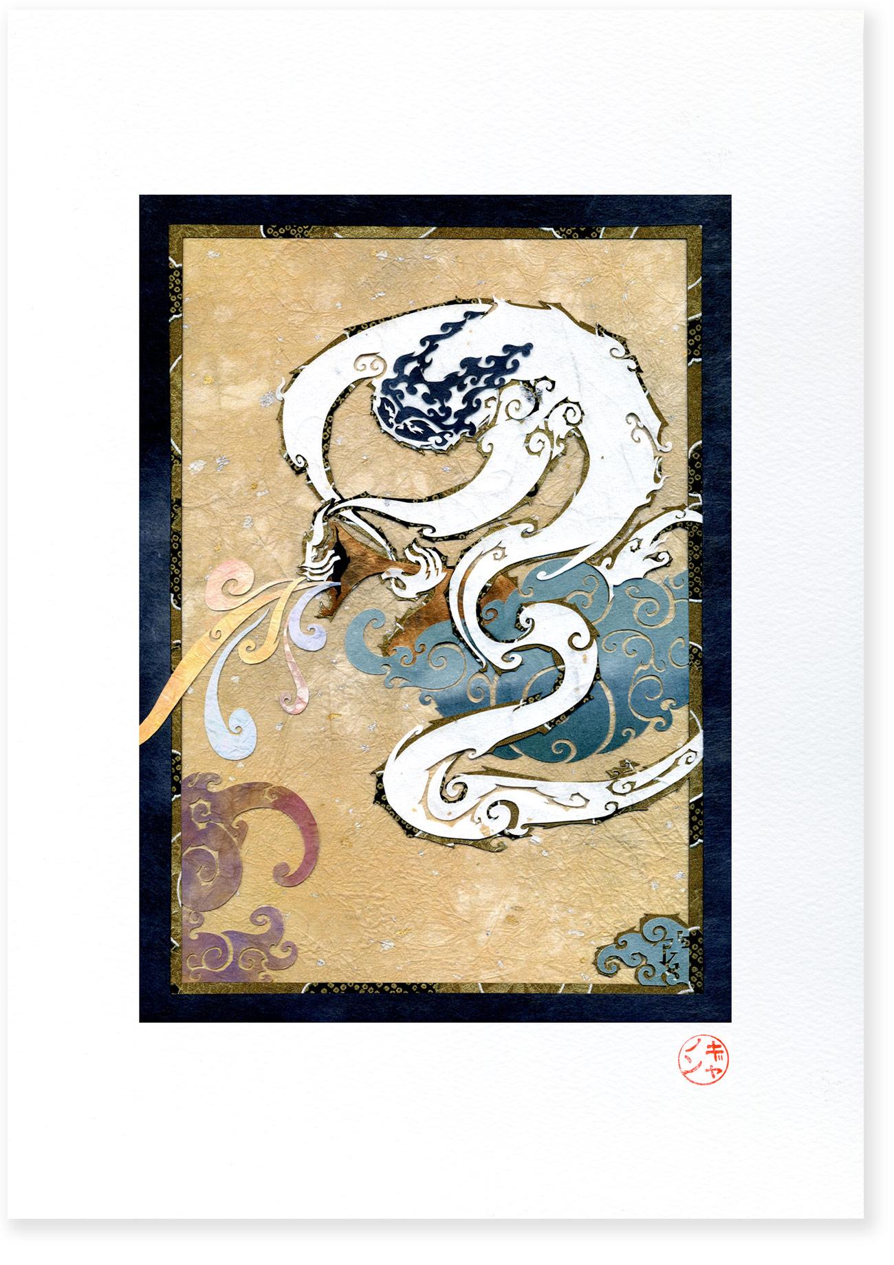 This Summoning Wind  (Fūjin Raijin Diptych, right) (ID No.13)