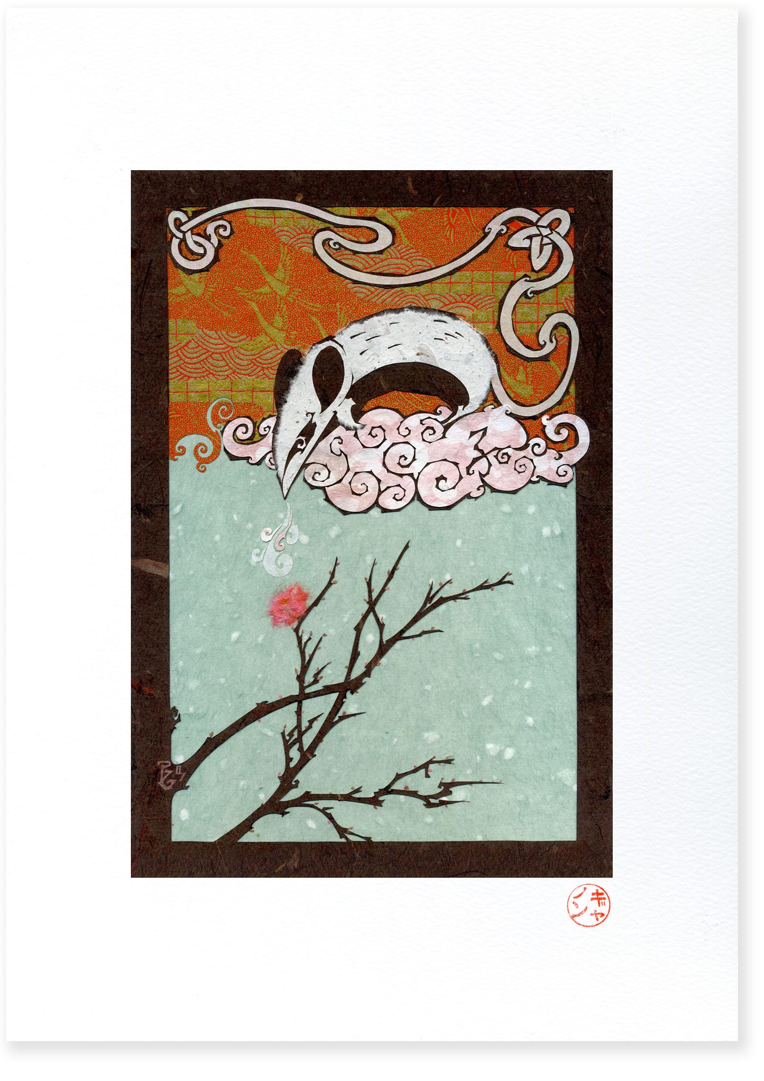 The Plum Blossom and the Fertile Breath (ID No.8)
