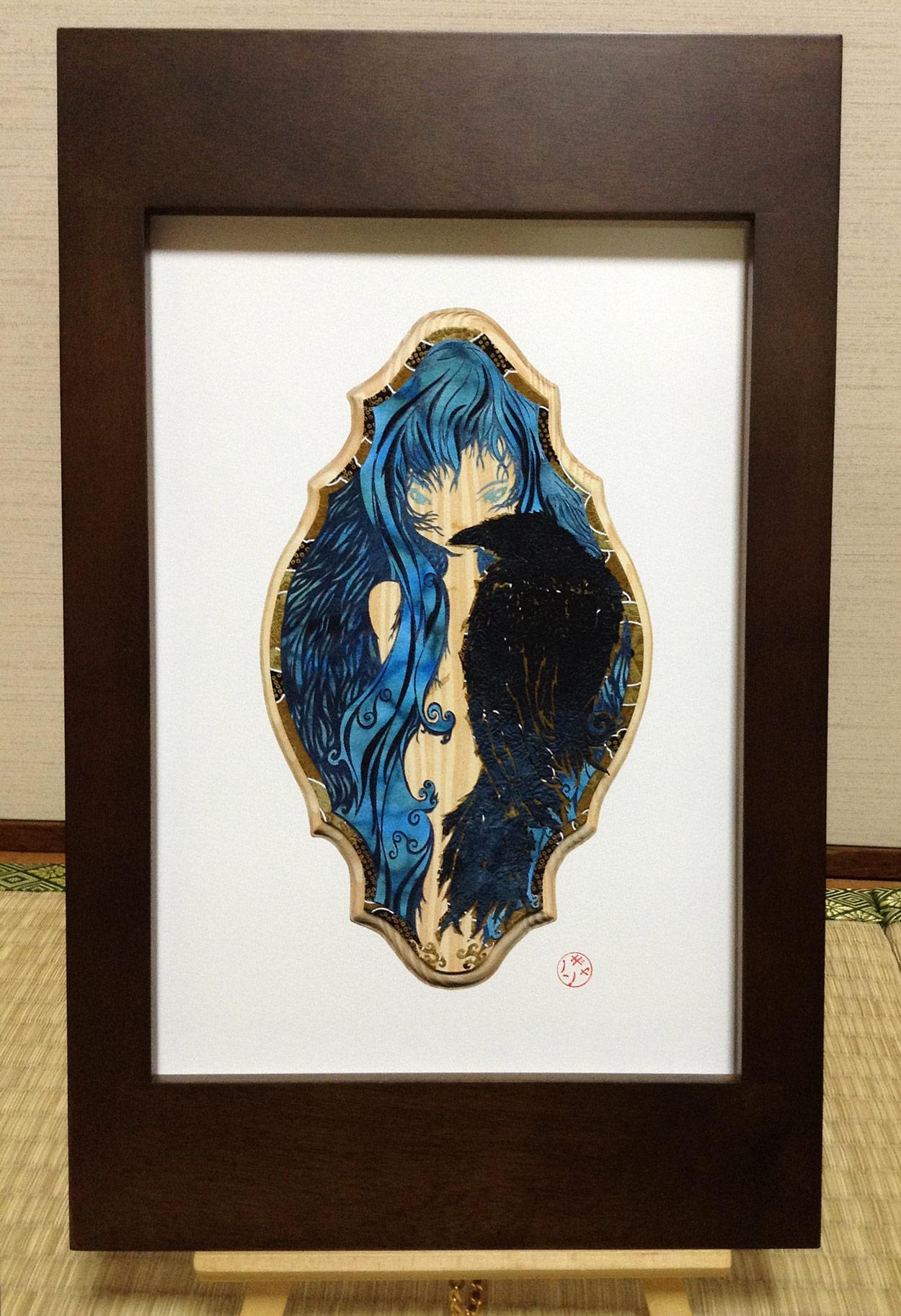 giclee art print Comfort