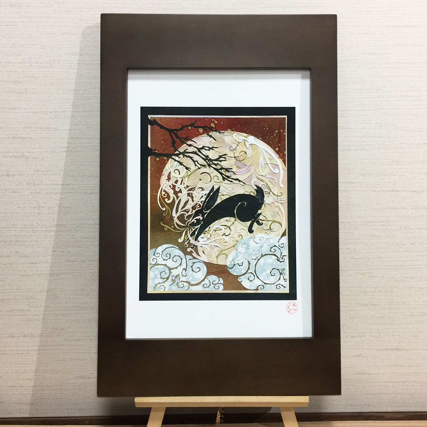 ⊛  To Breathe the Pale and Shining Moon   ⊛ open-edition giclée print