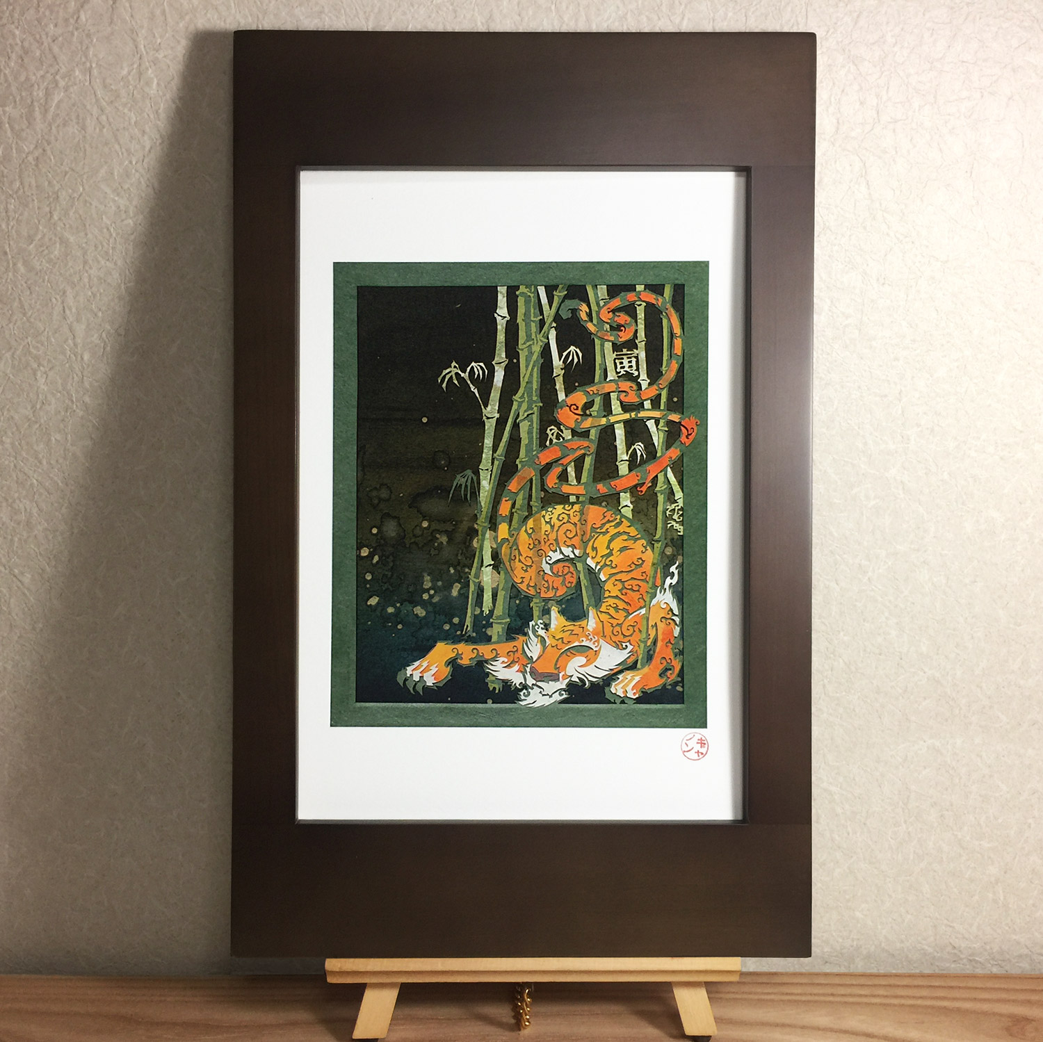 From the Bamboo Forests of the Night - open-edition giclée print now available