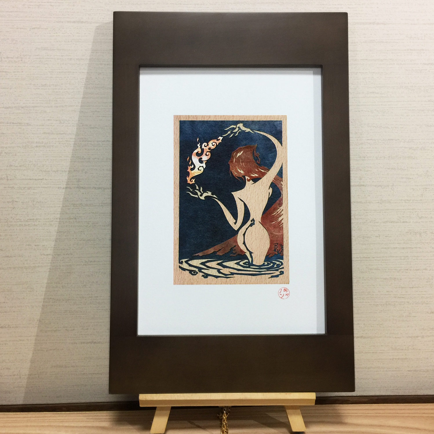 She Who Brings the Fire - open-edition giclée print