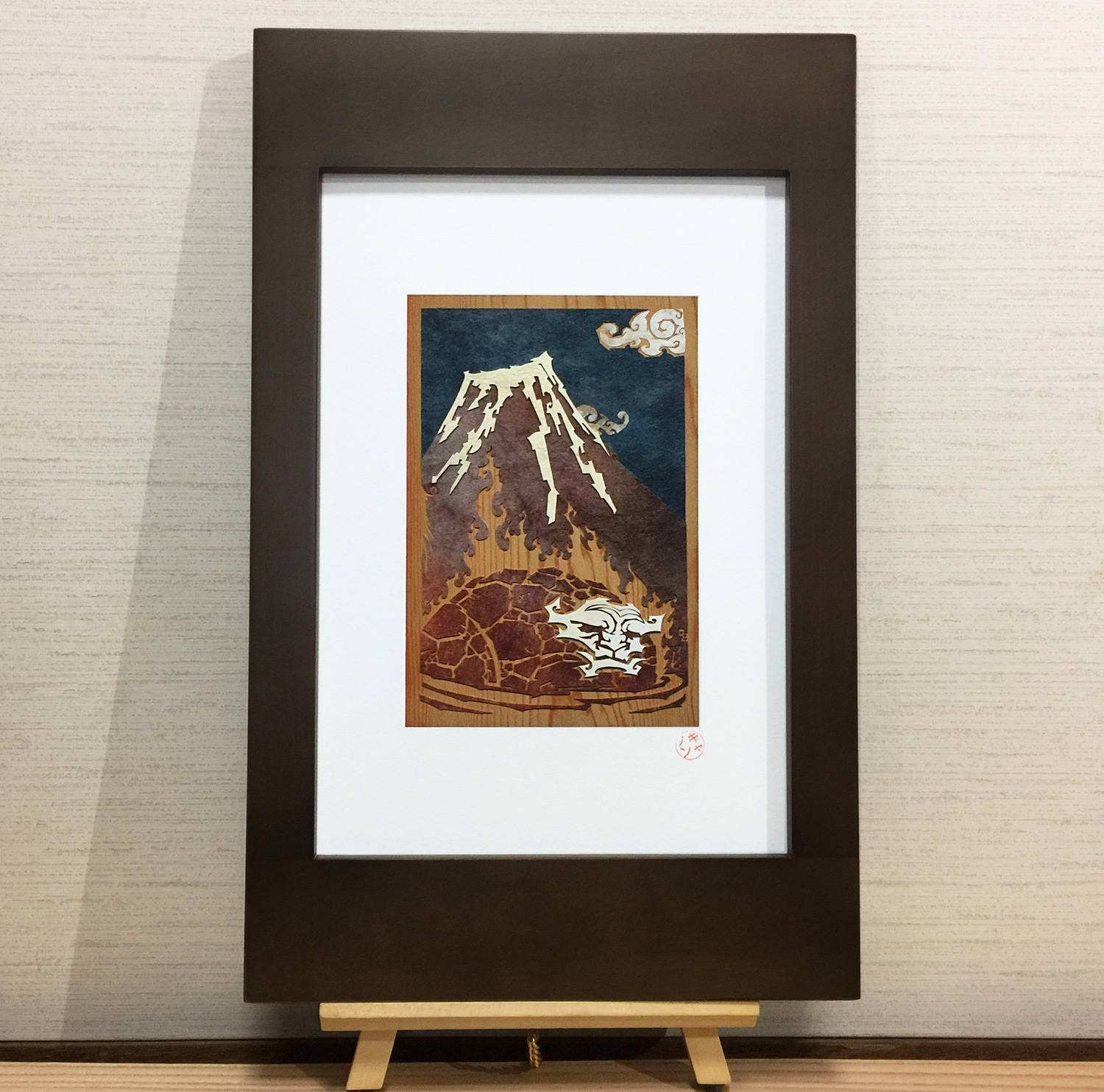 He of the Flame - open-edition giclée print