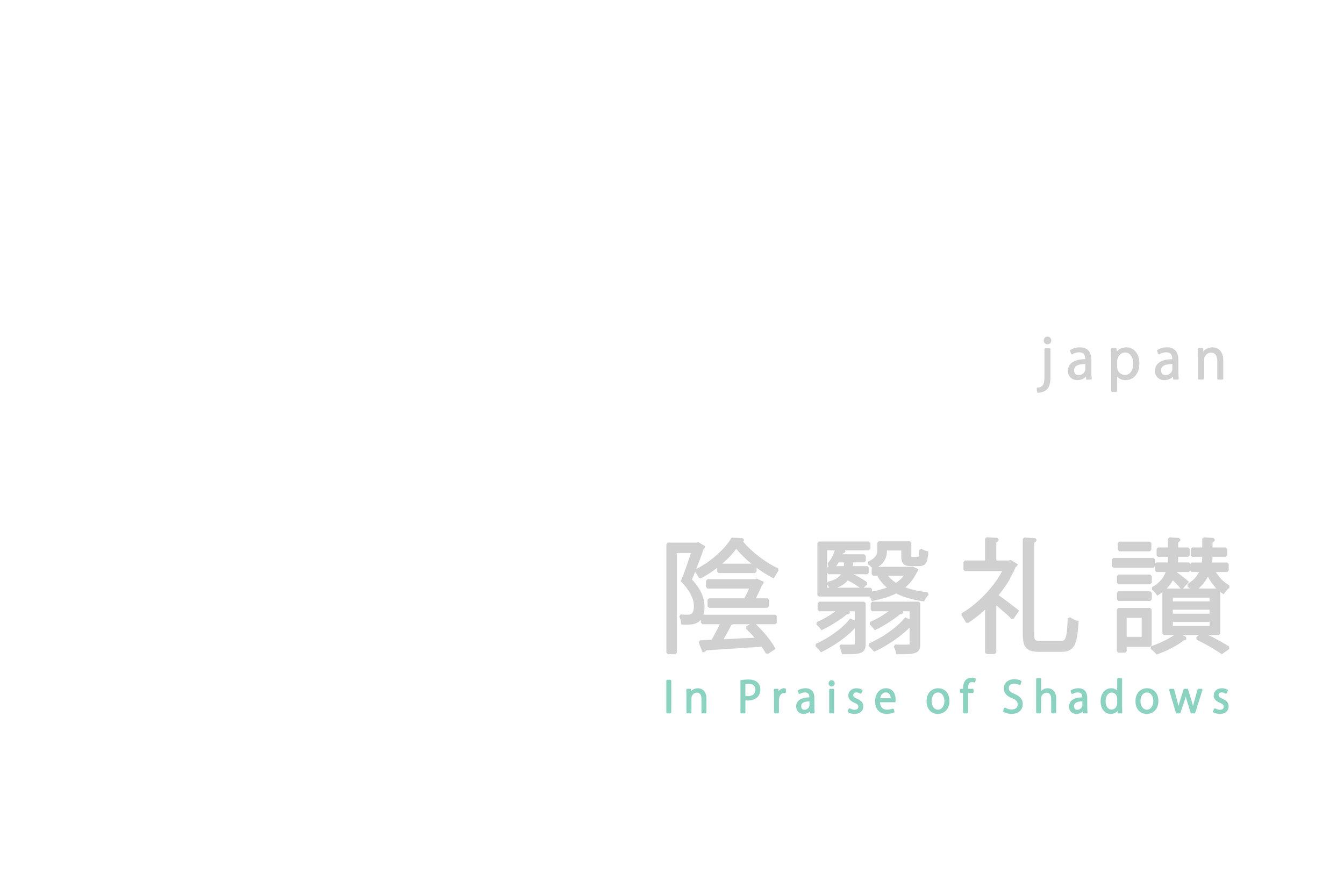 PraiseShadows00.jpg