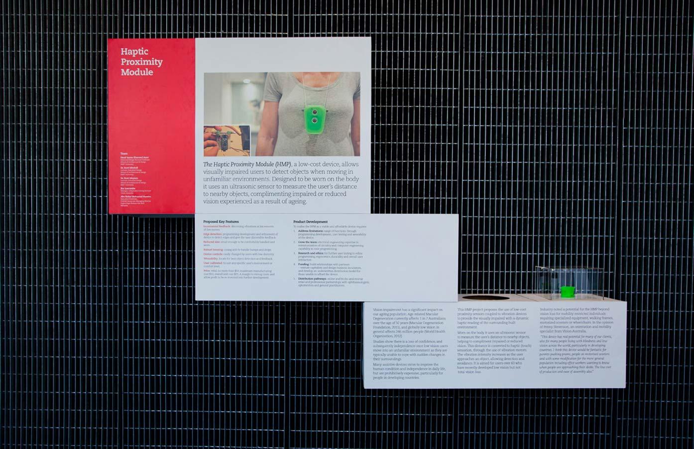 Paper-Tiger-RMIT-DesignChalleng-01.jpg