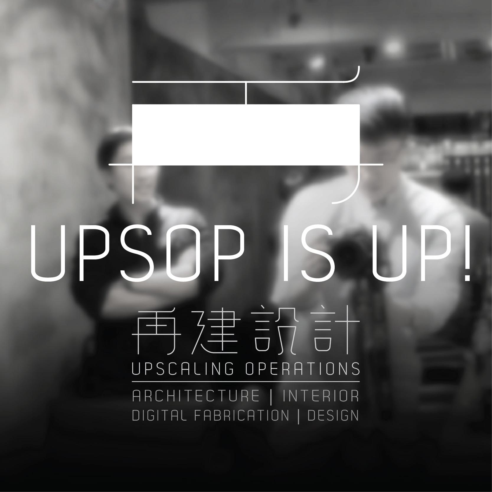 UPSOP Facebook Launch