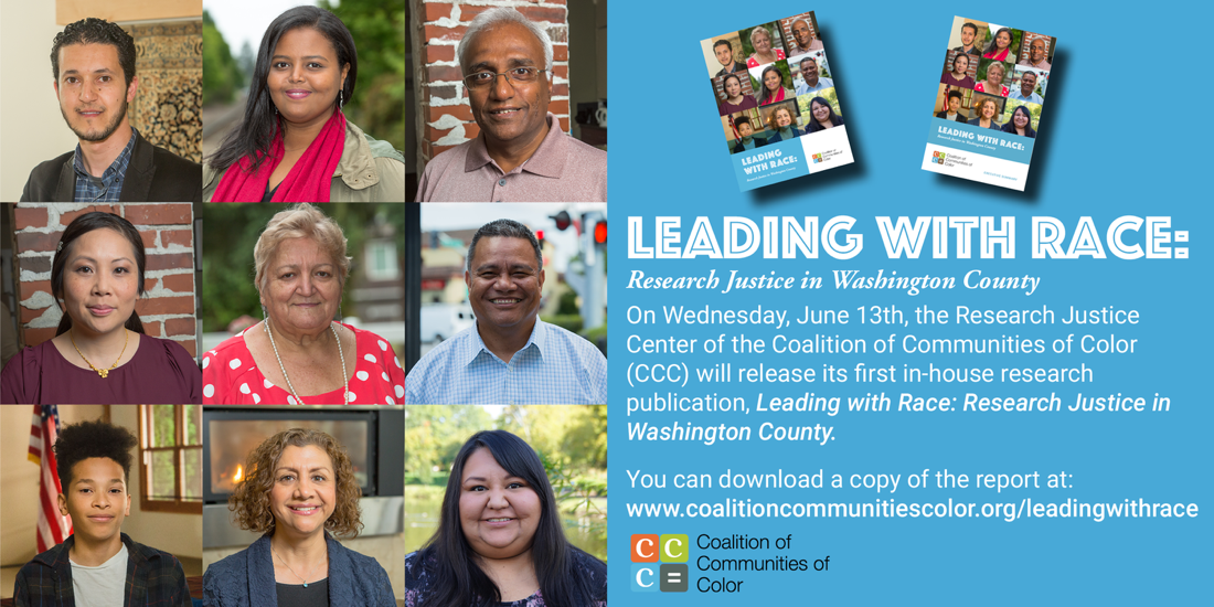A new report by the Coalition of Communities of Color dispels the image of Washington County as an all-white enclave by revealing its growing racial and ethnic diversity – and pointing to lingering inequities and bias.