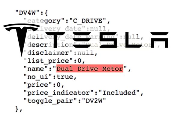 Tesla_Leak