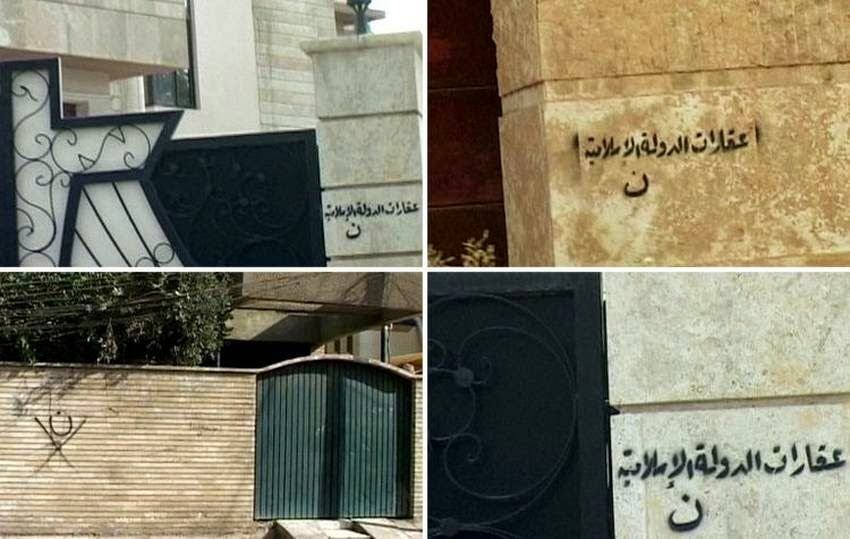 Graffiti on Christian properties in Iraq