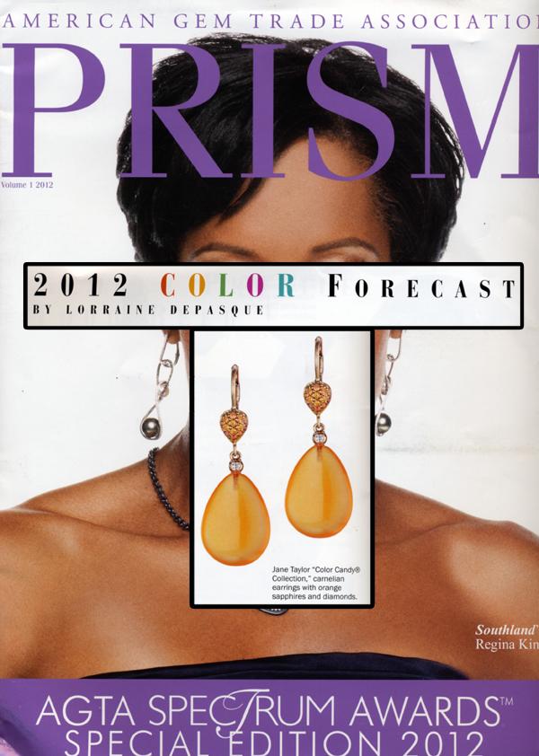 2012-3-Prism Spring.jpg