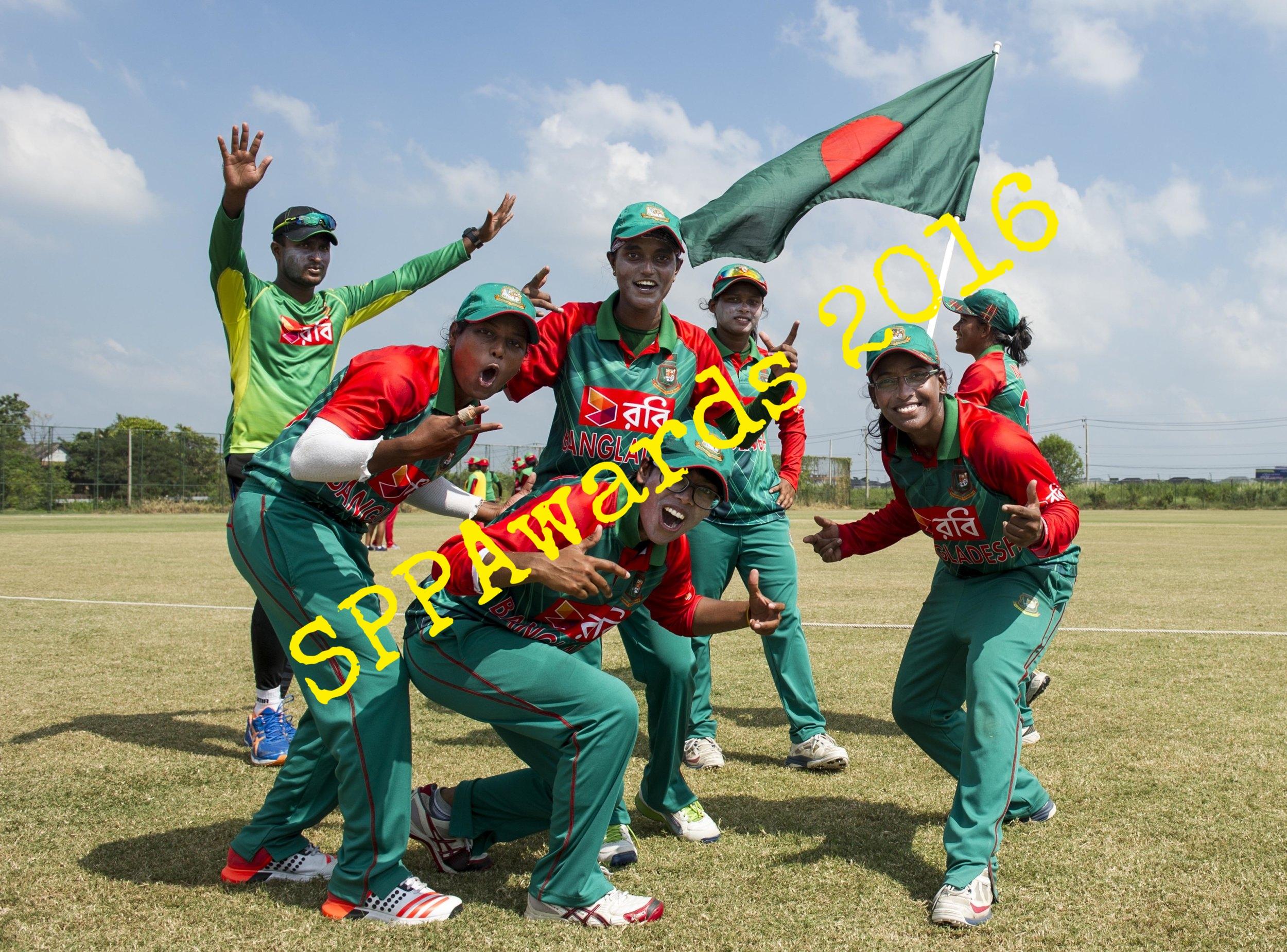 Bangladesh celebrate reaching the final.jpg