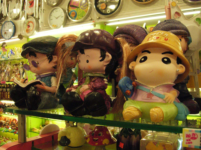 China_Toy figures_1500x1125.jpg