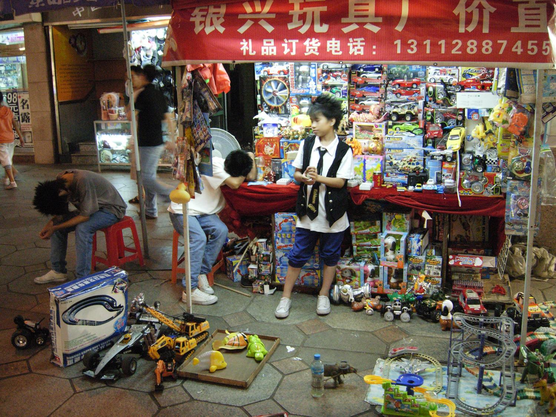 China_Toy Store on Street_1500x1125.jpg