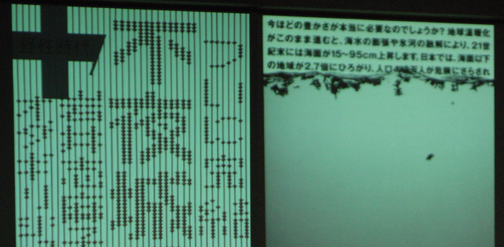 China_Design sample-digital_double.jpg