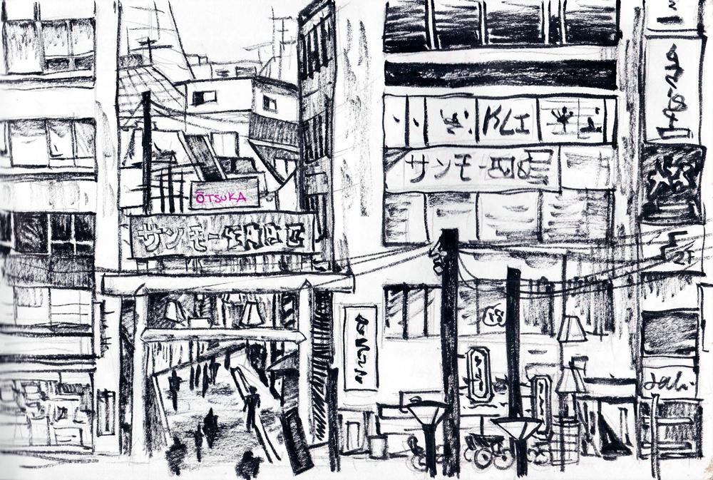 tokyo-sketchbook-page-24.jpg