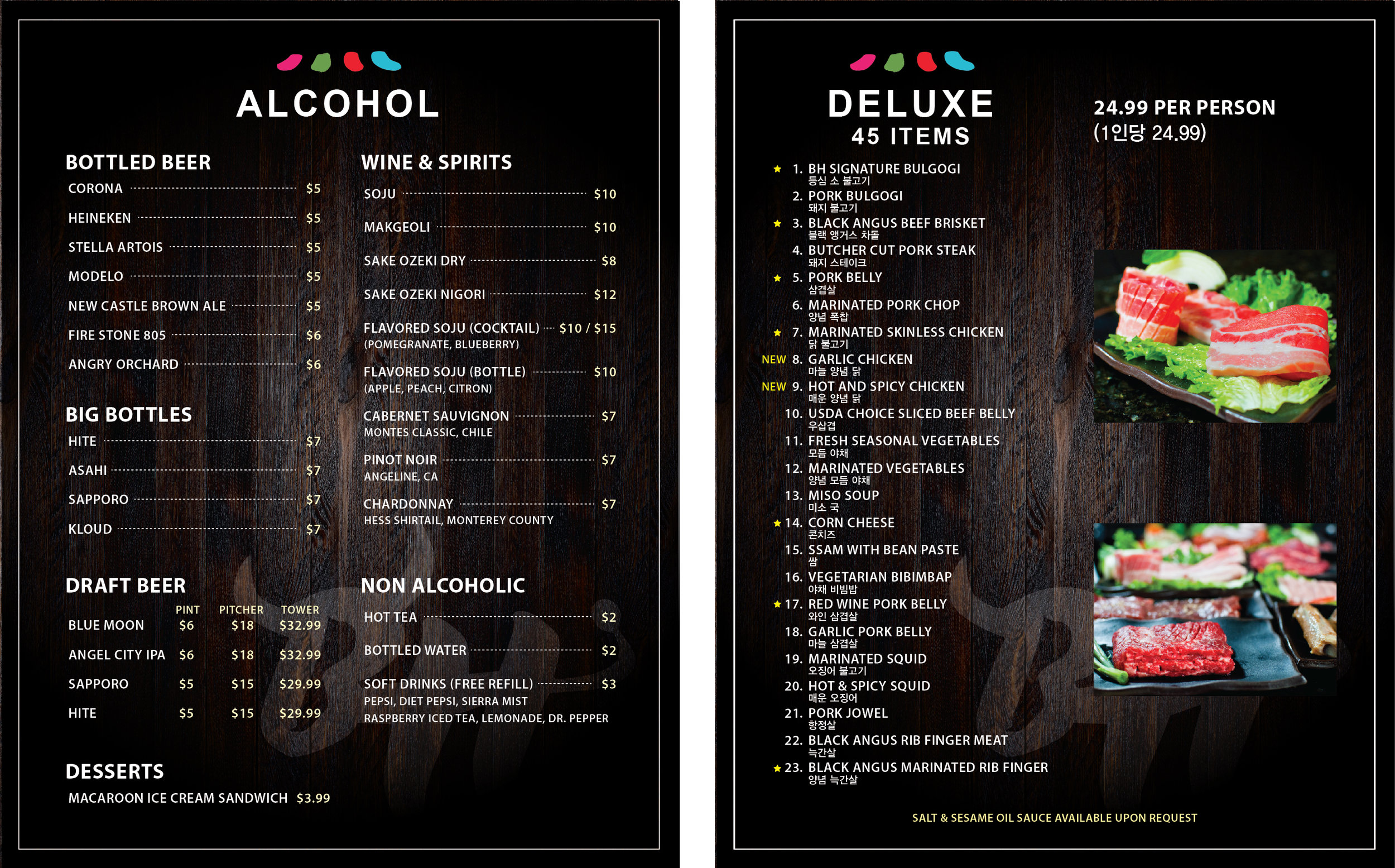 Alcohol Menu & Deluxe Page1.jpg