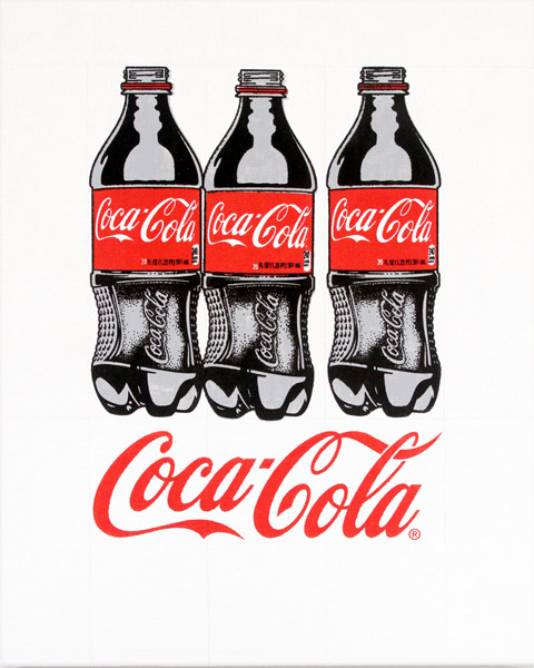 Coke_3Bottles.jpg