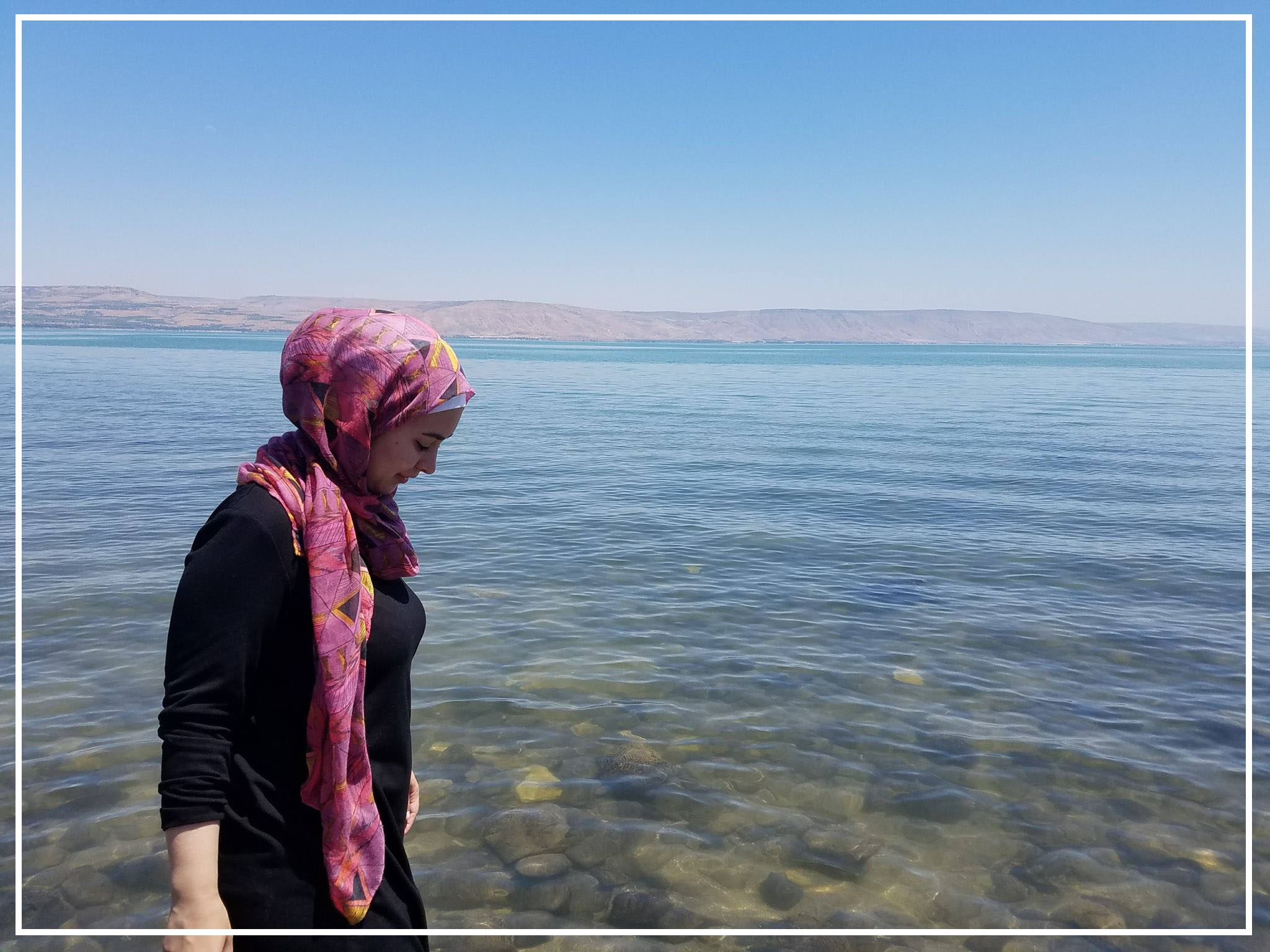 Farah El-Jayyousi