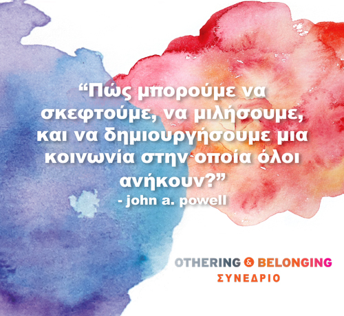 GreekSocialMedia1.jpg