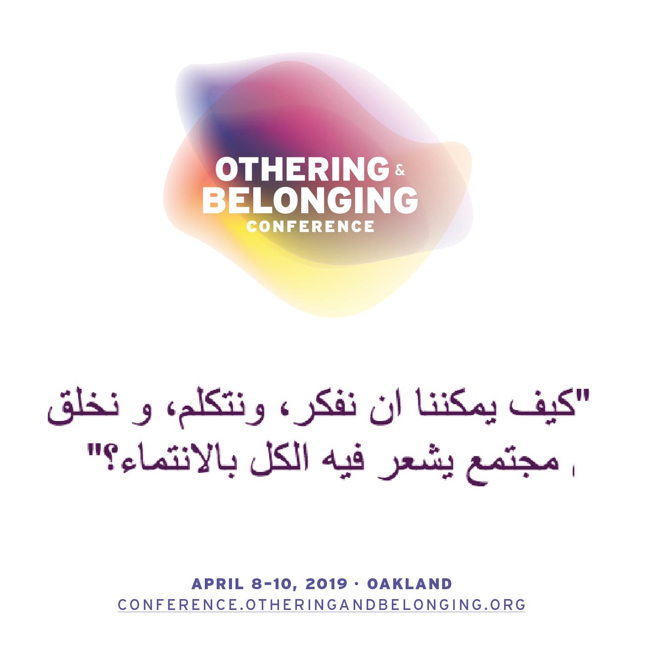 Arabic O&B.png