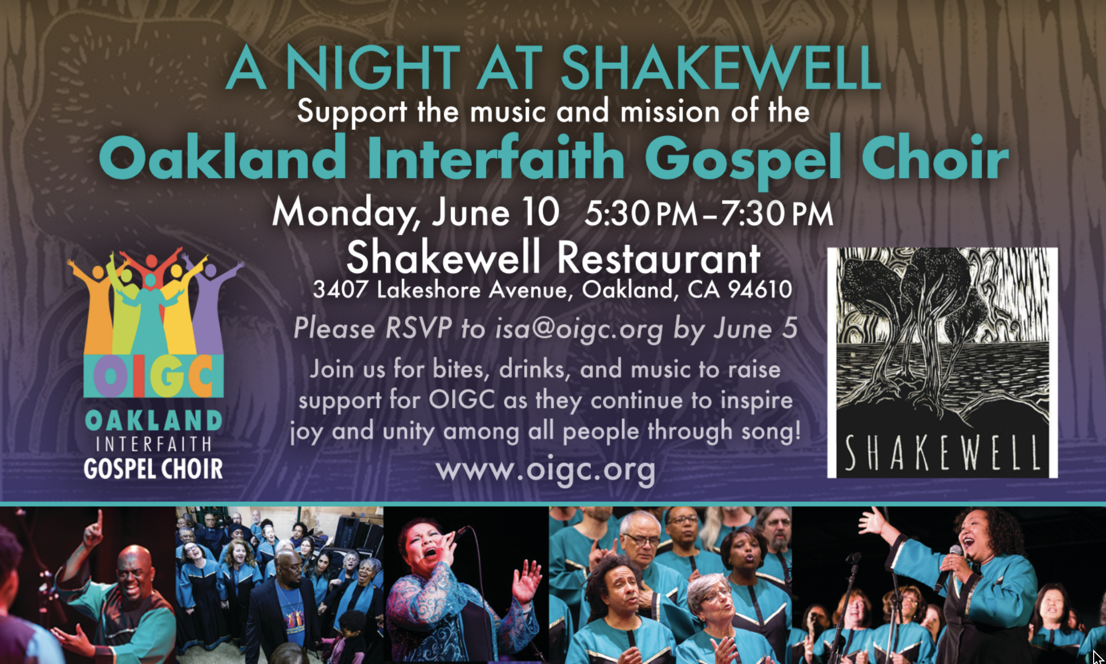 2019 Shakewell Invite-June10.png